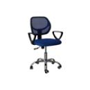 Գրասենյակային աթոռներ
