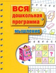 Նախադպրոցական գրքեր