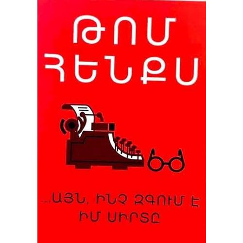 Բուկինիստ հրատարակչություն