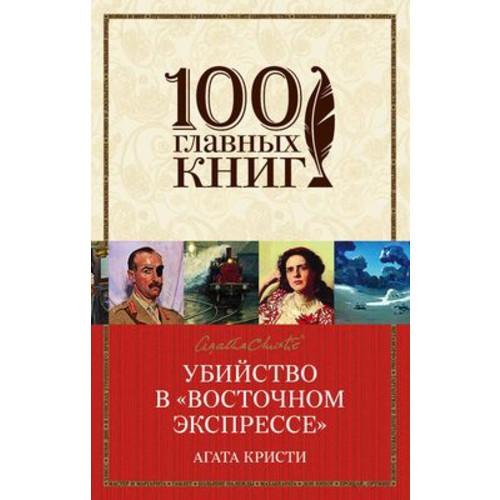 Ռուսերեն գրքեր