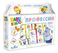Մասնագիտություններ փազլ սեղանի խաղ baby school
