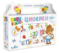 Սովորում ենք թվերը փազլ սեղանի խաղ baby school