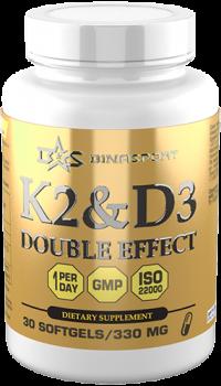 Комплекс витаминов K2D3